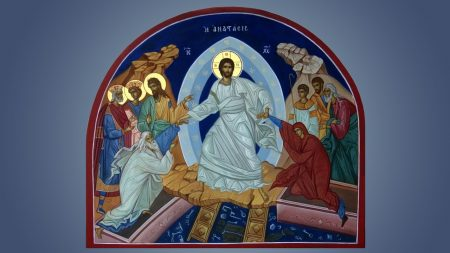 Hristos în Infern