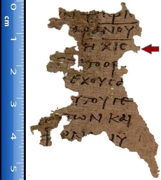 Papirusul 115, care indică 616, nu 666