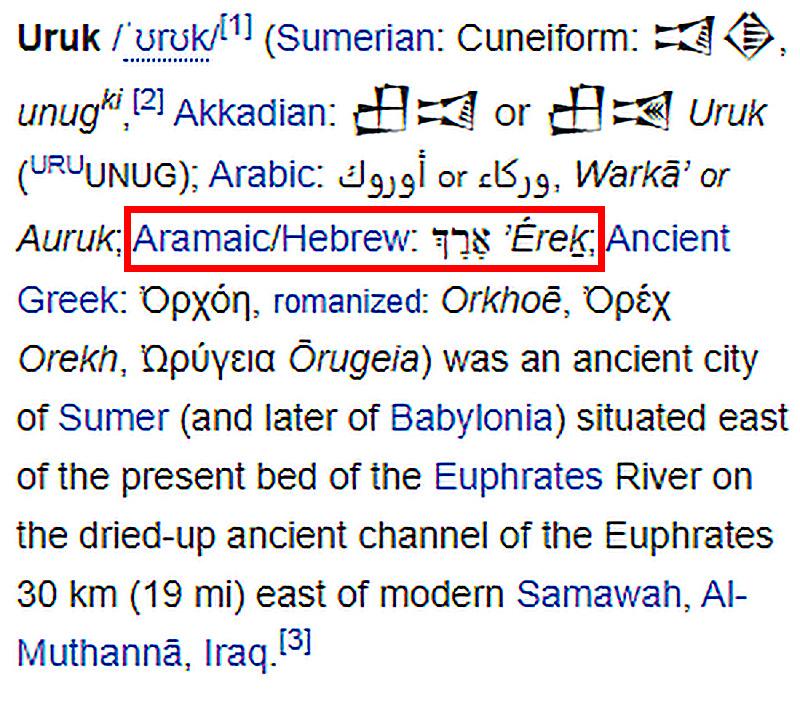 Nimrod, domnitor peste Uruk sau Erek. Semnele cuneiforme ale cuvântului URUK seamănă cu un turn zigurat văzut din două unghiuri: sus și lateral.