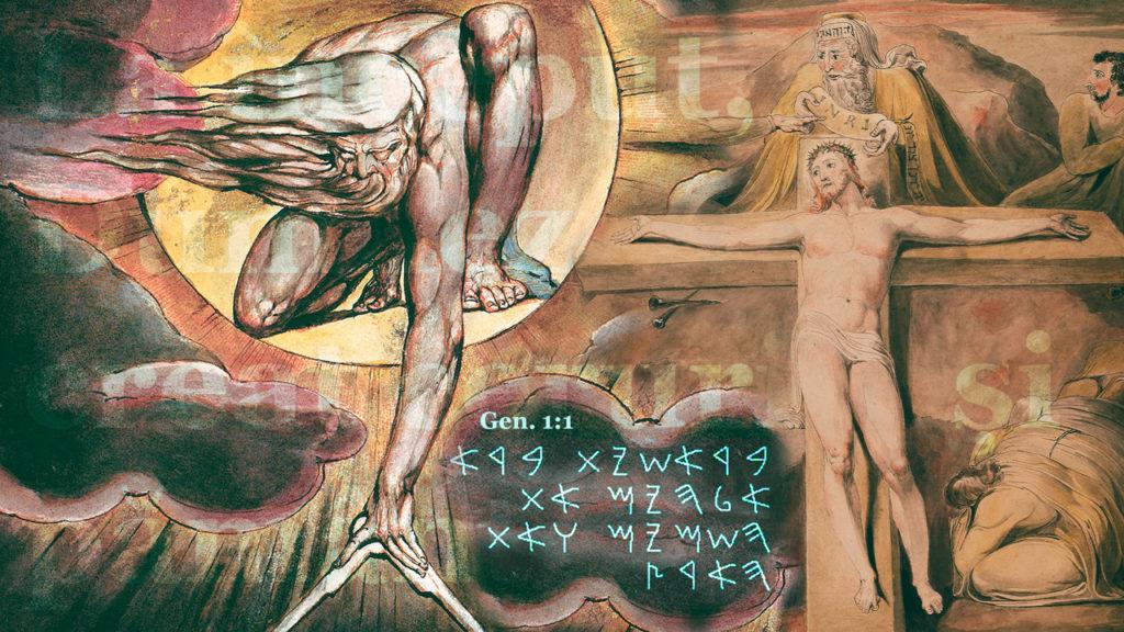 Geneza 1:1, secretul din primul verset al Bibliei (bereshit)
