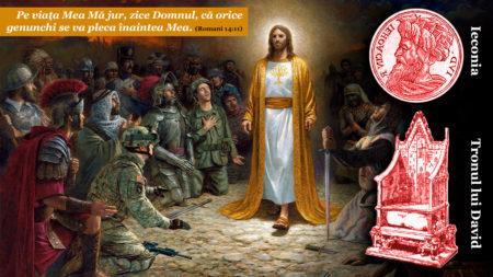 Blestemul lui Ieconia nu va opri momentul glorios în care orice genunchi se va pleca înaintea Lui.